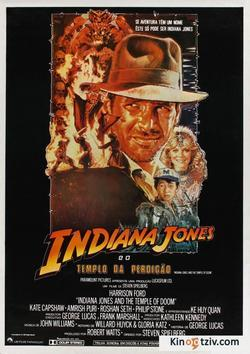 Indiana Jones and the Temple of Doom 1984 photo.