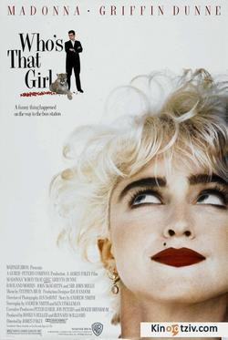 Who's That Girl 1987 photo.