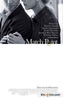 Match Point 2005 photo.
