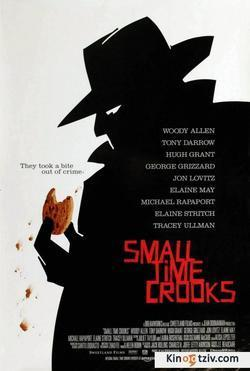 Small Time Crooks 2000 photo.
