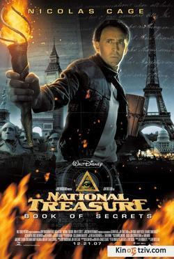 National Treasure: Book of Secrets 2007 photo.