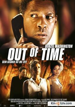 Out of Time 2003 photo.