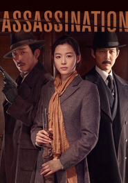 Assassination movie cast and synopsis.