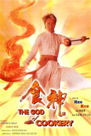 Another movie Sik san of the director Stephen Chow.