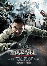 Wolf Warrior movie cast and synopsis.