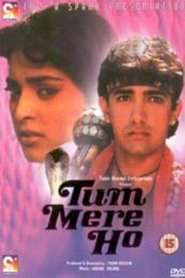 Tum Mere Ho movie cast and synopsis.