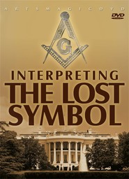 Another movie The Lost Symbol of the director Mark Romanek.