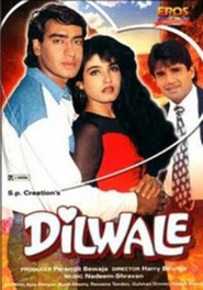 Dilwale with Sunil Shetty.
