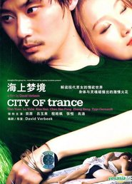 Shanghai Trance is similar to Une aventure.