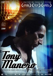 Another movie Tony Manero of the director Pablo Larrain.