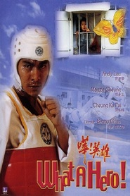 Another movie Hua! ying xiong of the director Benny Chan.