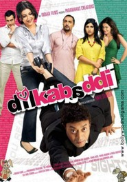 Dil Kabaddi is similar to An Everlasting Piece.