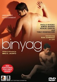 Binyag movie cast and synopsis.