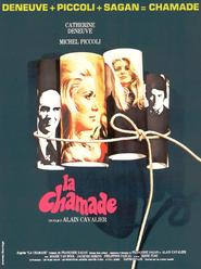 Another movie La chamade of the director Alain Cavalier.