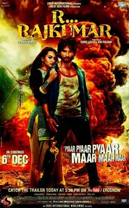 Another movie R... Rajkumar of the director Prabhudheva.