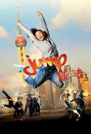 Another movie Jump of the director Stephen Fung.