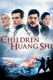 The Children of Huang Shi movie cast and synopsis.