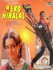 Another movie Hero Hiralal of the director Ketan Mehta.