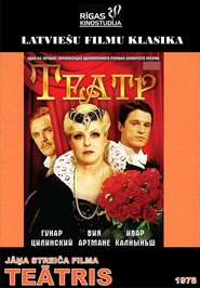 Teatr is similar to Love & Basketball.