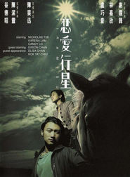 Another movie Luen oi hang sing of the director Dante Lam.