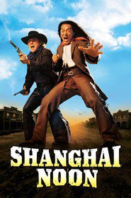 Another movie Shanghai Noon of the director Tom Dey.