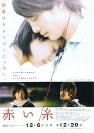 Akai ito is similar to Love Sick: Secrets of a Sex Addict.