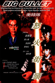 Another movie Chung fung dui liu feng gaai tau of the director Benny Chan.