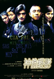 Another movie San tau dip ying of the director Teddy Chan.