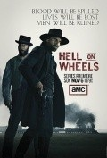 Another movie Hell on Wheels of the director Adam Davidson.