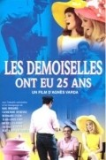 Another movie Les demoiselles ont eu 25 ans of the director Agnes Varda.