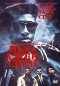 Another movie New Jack City of the director Mario Van Peebles.