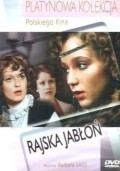 Rajska jablon is similar to Nightwatch.