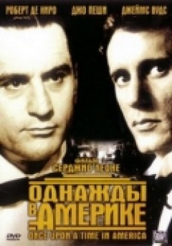 Another movie Once Upon a Time in America of the director Sergio Leone.