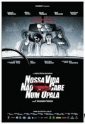 Nossa Vida Nao Cabe Num Opala is similar to Way Past Cool.