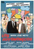 Another movie Los autonomicos of the director Jose Maria Gutierrez Santos.