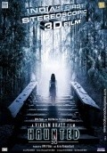 Another movie Haunted - 3D of the director Vikram Bhatt.