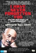 Another movie I Have Never Forgotten You: The Life & Legacy of Simon Wiesenthal of the director Richard Trank.