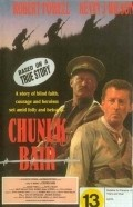 Another movie Chunuk Bair of the director Dale G. Bradley.