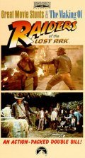 Another movie The Making of 'Raiders of the Lost Ark' of the director Phillip Schuman.