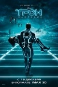 TRON: Legacy movie cast and synopsis.