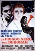 Another movie Un fiocco nero per Deborah of the director Marcello Andrei.