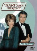 Another movie Hart to Hart of the director Tom Mankiewicz.