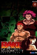 Another movie Baki the Grappler of the director Jeremy M. Inman.