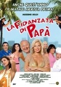 La fidanzata di papa is similar to Afinskie vechera.