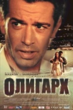 Another movie Oligarh of the director Pavel Lungin.
