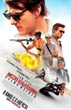 Another movie Mission: Impossible - Rogue Nation of the director Christopher McQuarrie.
