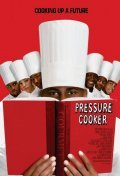 Pressure Cooker is similar to Visual Acoustics.