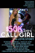 Another movie $50K and a Call Girl: A Love Story of the director Seth Grossman.