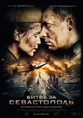 Bitva za Sevastopol movie cast and synopsis.