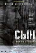 Another movie Syin of the director Arseniy Gonchukov.
